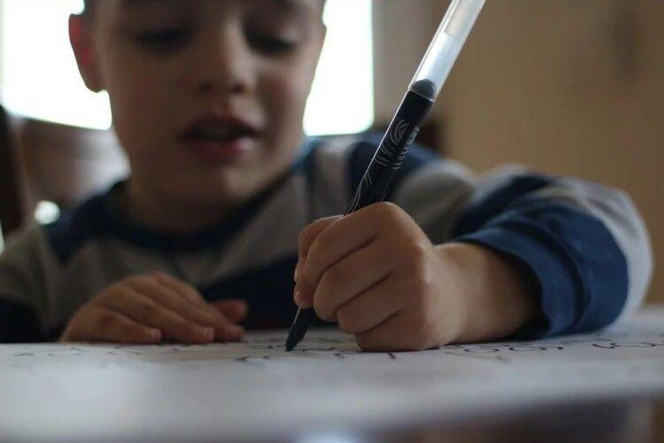 У Нововолинську відкрили школи після карантину