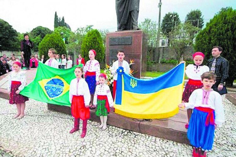 У Бразилії муніципалітет визнав українську мову офіційною