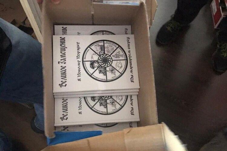 Напередодні Різдва СБУ злапала у Києві «Гітлера»