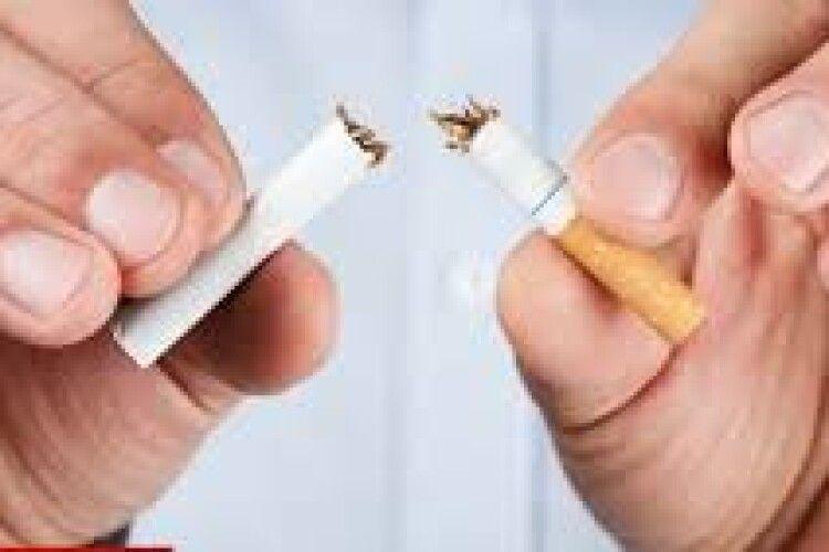 Медики назвали найліпший спосіб кинути курити