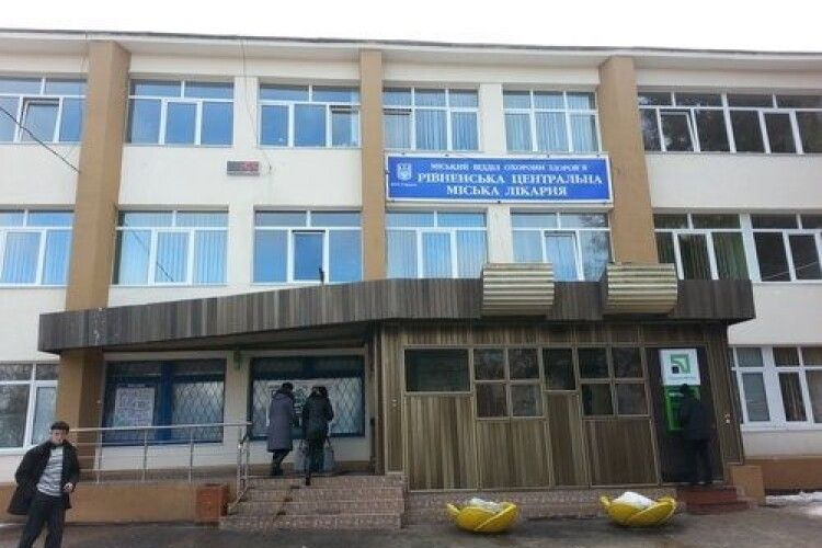 В реанімації Рівненської лікарні побилися відвідувач та анестезіолог