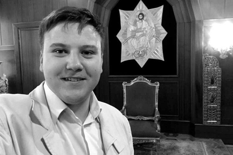 В Єгипті загадково помер студент Волинської православної богословської академії