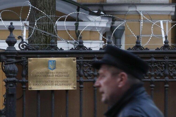 Росія висилає співробітника Посольства України в Москві