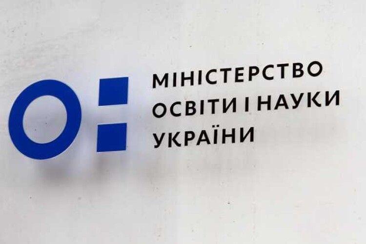 Міністерство з «відправки українських школярів за кордон»