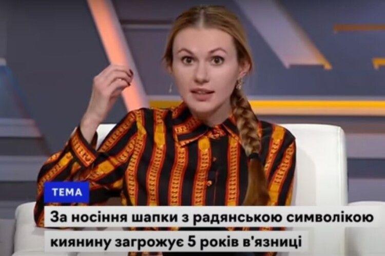 Нардепка Скороход у «георгіївській» сорочці заявила, що боротьба з комунізмом — це «маразм» (Відео)