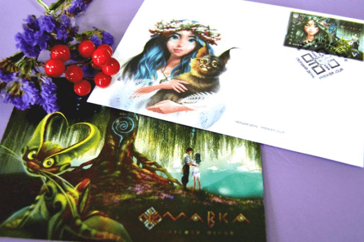 З'явилися поштові марки з героями мультфільму «Мавка. Лісова пісня»
