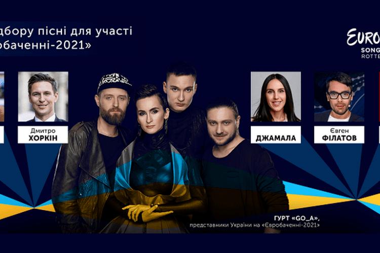 Відомо, хто обиратиме пісню гурту Go_A, у складі якого і волинянин, для участі в «Євробаченні»