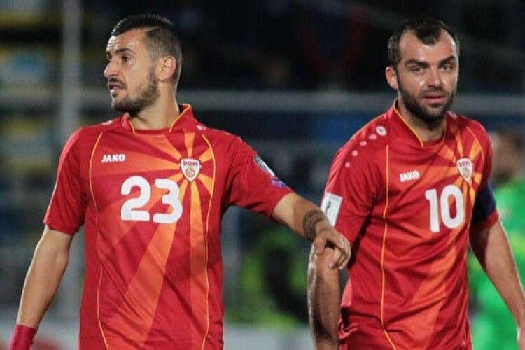 Греція здійняла ґвалт з приводу емблеми на формі збірної Північної Македонії