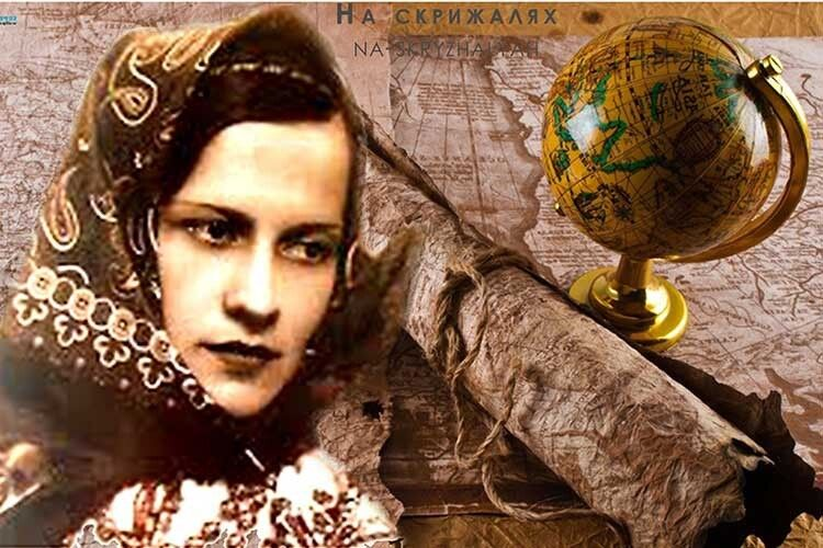Перша українська «тревел-блогерка» народилася 114років тому вродині галицького священника