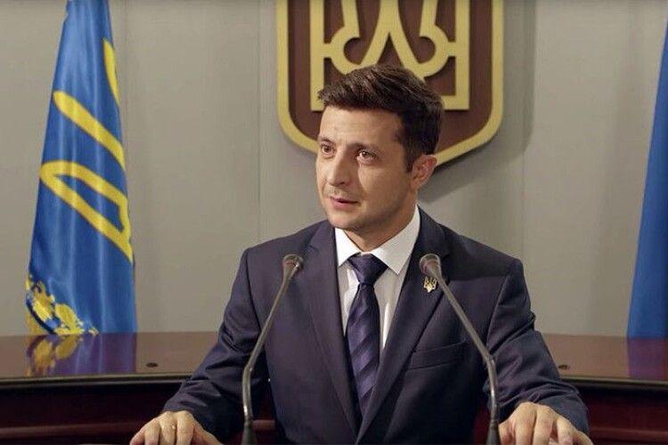 Інавгурація Володимира Зеленського: онлайн-трансляція