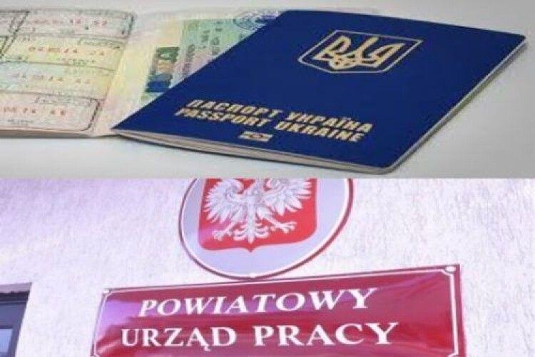 Жителі Цумані просять допомогти розшукати чоловіка, який зник на заробітках у Польщі (Фото)