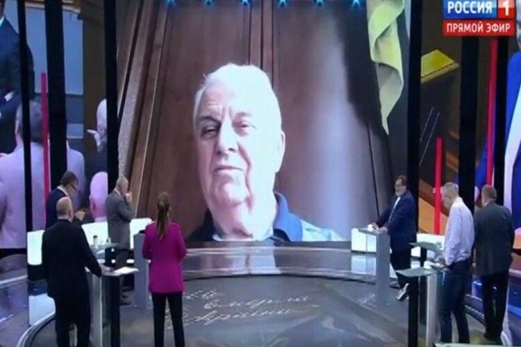 «Я хоч слово сказав про те, що Росія Донбас бомбила?» – Кравчук – російській пропагандистці Скабеєвій (Відео)