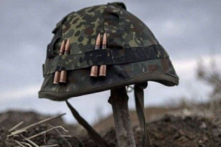 На Донбасі загинув український солдат