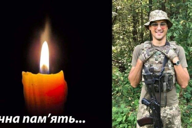 Рівнещина прощатиметься зі загиблим солдатом