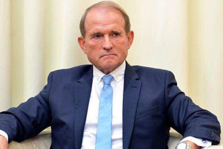Венедіктова підписала підозру Медведчуку в державній зраді