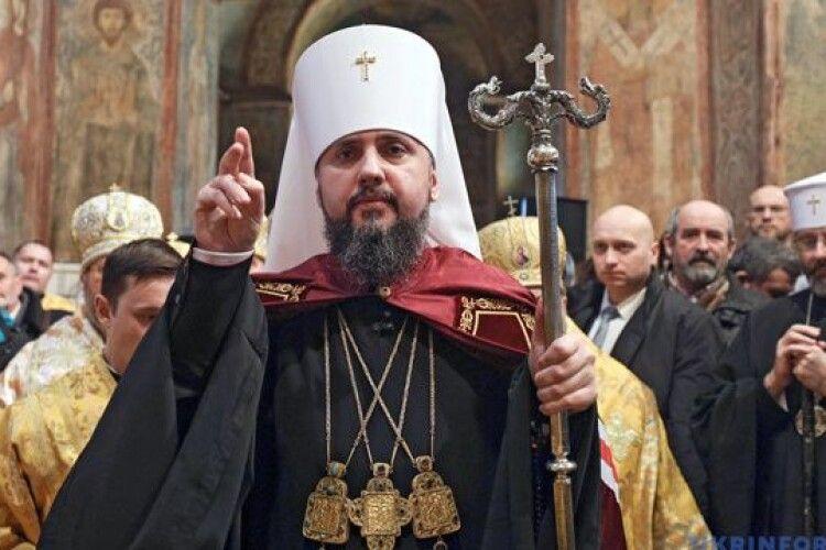 Сьогодні на Волині побуває митрополит ПЦУ Епіфаній