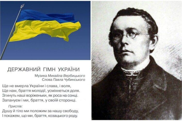 Для росіян один вихід – увімкнути «Ще не вмерла України»