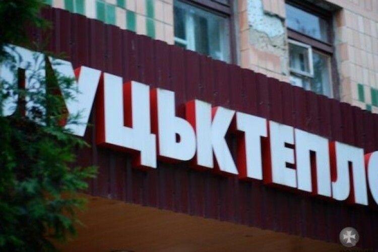 Опалювальний сезон у Луцьку під загрозою зриву через борги «Луцьктепла»