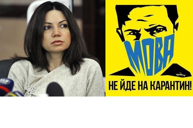 У Зеленського згортають мовну політику, закладену командою Порошенка