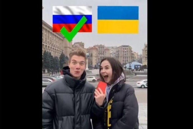 Українська блогерка назвала Росію улюбленою країною: у скандал втрутився Медведчук (Відео)