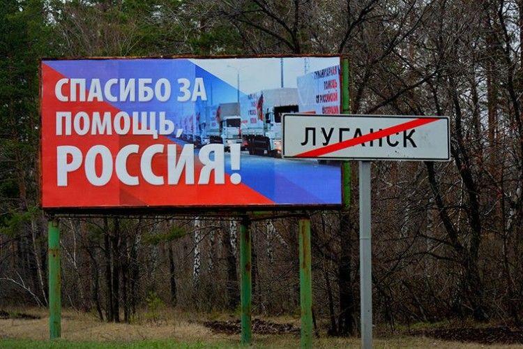 Бойовики на Донбасі обшукують квартири, щоб виявити тих, хто ухиляється від призову