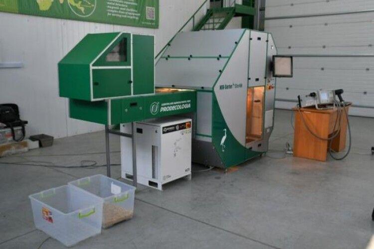 У Рівному створили сепаратор для переробки відходів