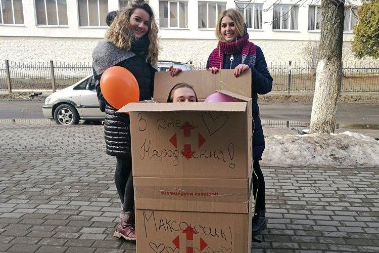 Коробка із «сюрпризом»