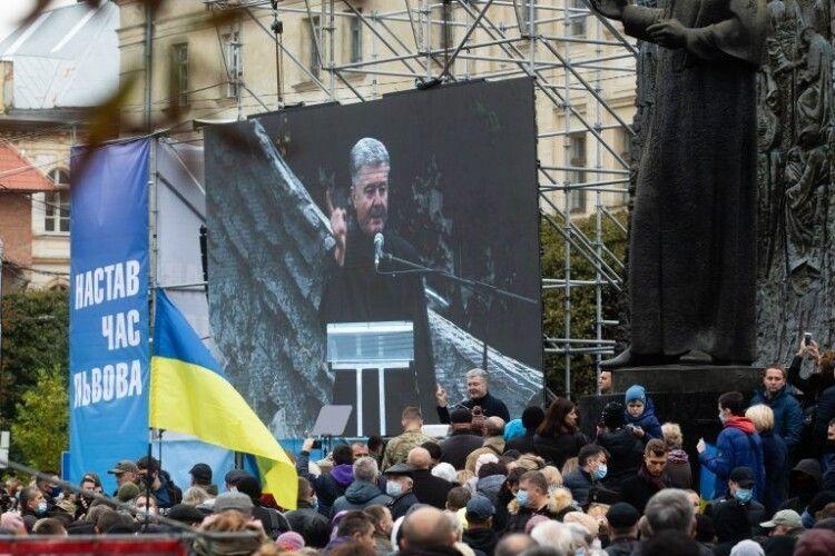 Львівщина це точка опори, з якої Україна повернеться до європейського вибору – Петро Порошенко