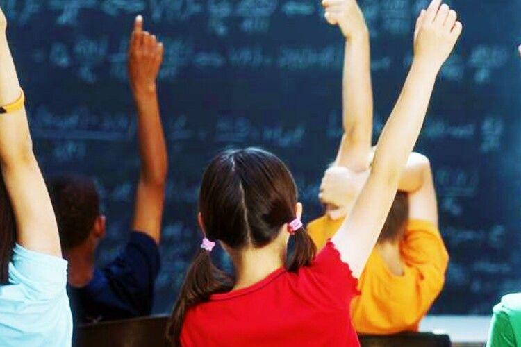 У Луцьку склали рейтинг шкіл