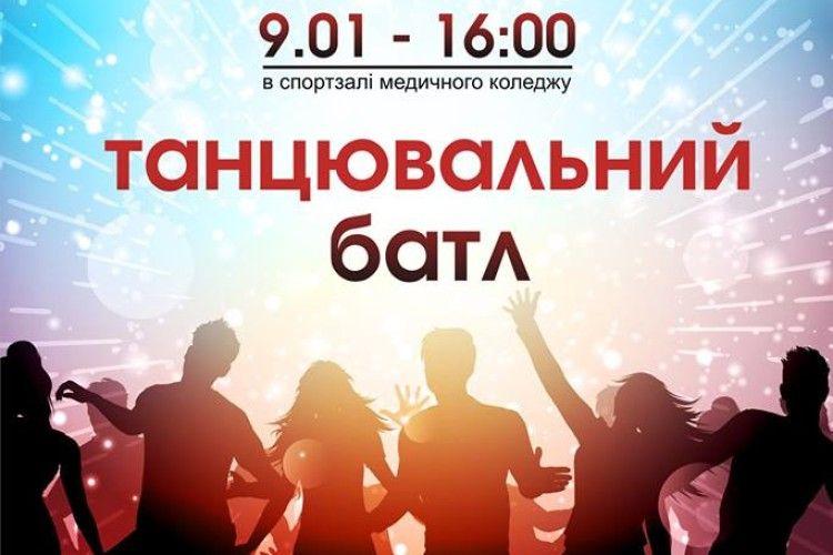Танцювальний батл для бійців АТО