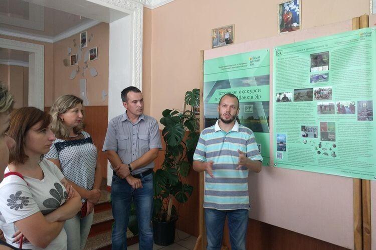 У Демидівці презентували виставку про Шанків Яр