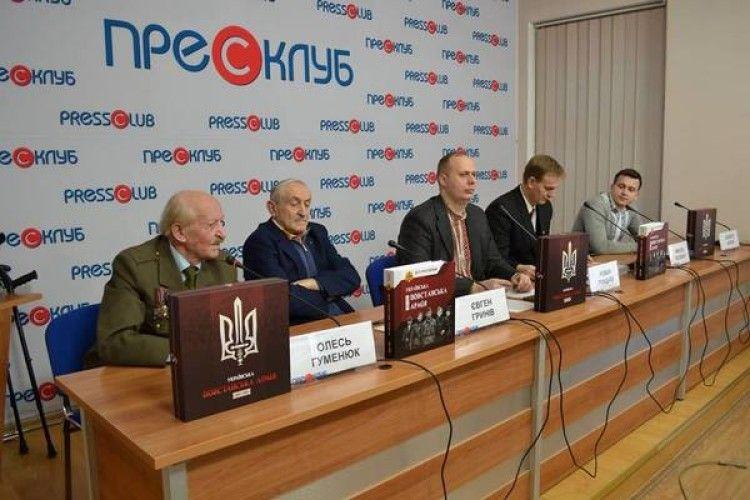 У Львові презентували фотоальбом УПА на 6 тисяч світлин