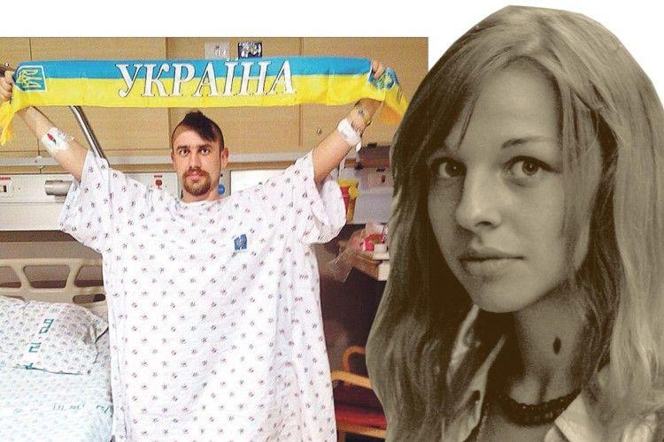 Герої Майдану  обмінялися обручками