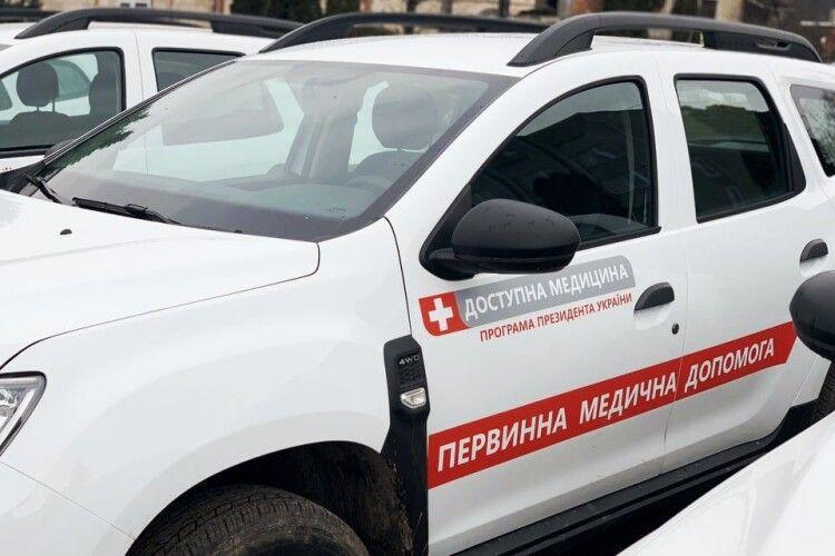 На Волині чотири амбулаторії отримають службові автомобілі