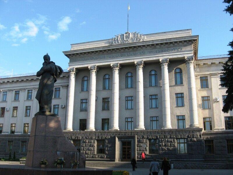 Волинський національний університет імені Лесі Українки.