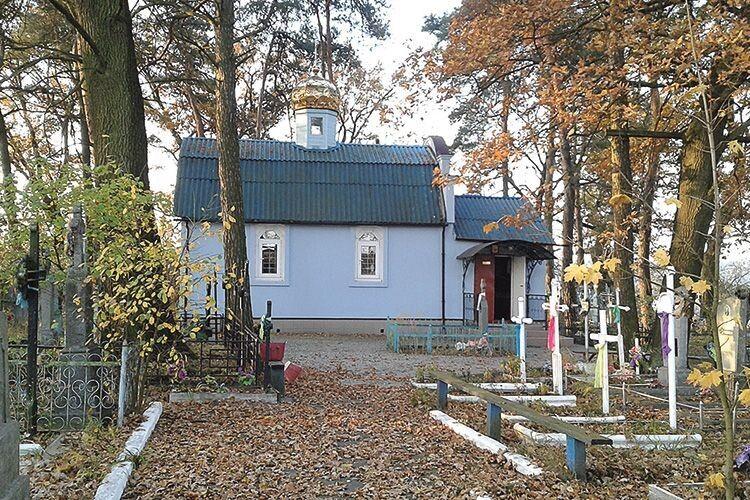 Як і заповідала, Лідія Спаська була похована біля батьків, доньки  та братів у Гавчицях (нині Муравище) на Ківерцівщині.