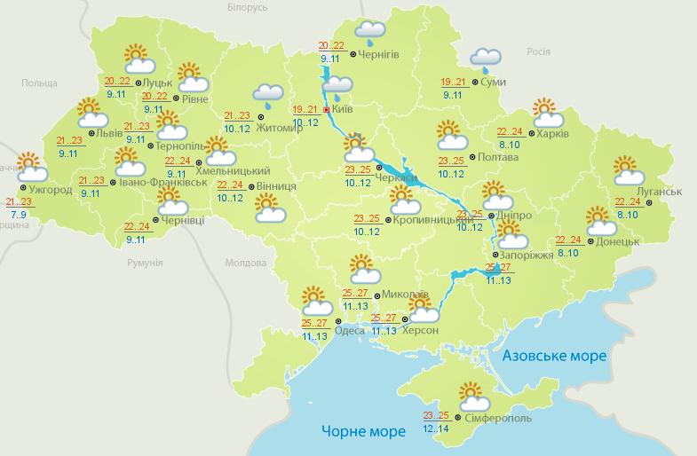 Прогноз погоди на 16 вересня.