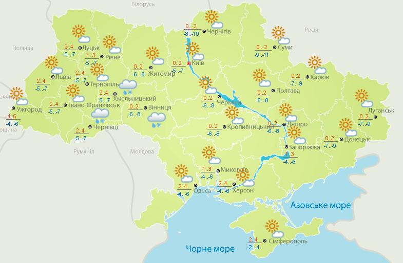 Прогноз погоди на 10 березня. Фото із сайту meteo.gov.ua.
