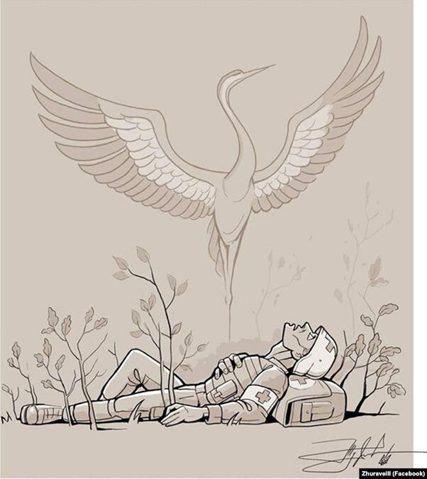 Художник Юрій Журавель до свого малюнка слів не підбирав і його можна зрозуміти.