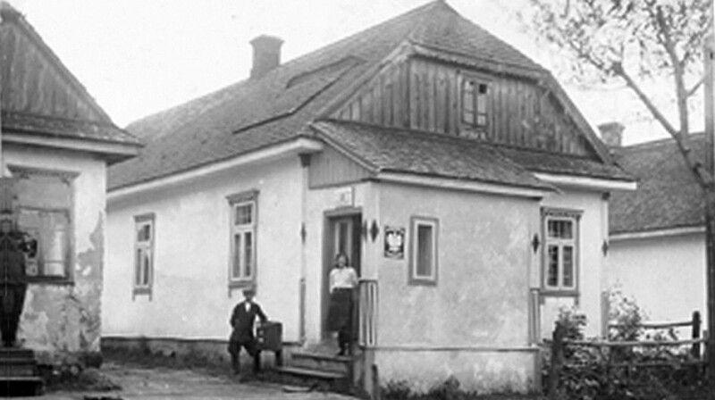 У цьому будинку працювала пошта.