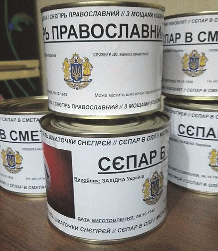 «Сепари» в соусі з немовлят спричинили істерику в російських пропагандистів.