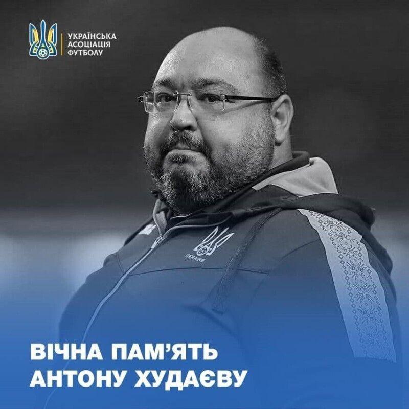 Антону Худаєву було лише 48 років… Фото Української асоціації футболу.
