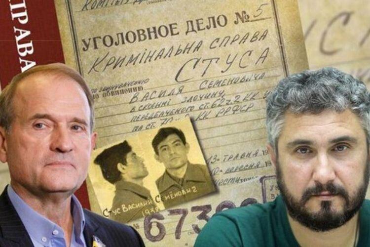 Віктор Медведчук (ліворуч) хотів заткнути рота Вахтангу Кіпіані (праворуч), але в результаті лиш допоміг популяризації його книги про Василя Стуса.