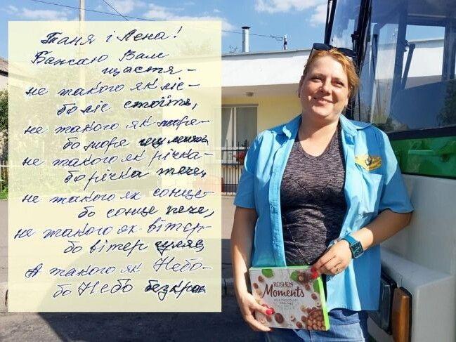 «Таня і Лєна! Бажаю Вам щастя такого, як Небо, бо Небо безкрає». Фото із сайту rivnepost.rv.ua.