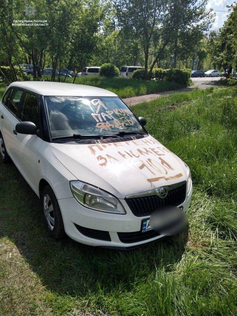 Власник території оригінально помстився за припарковане на його території авто.