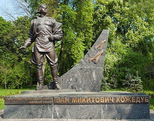 Пам'ятник Івану Микитовичу уКиєві.