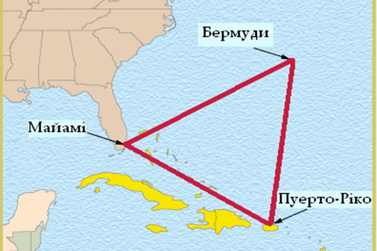 Ось це і є «Бермудський трикутник». Фото uk.wikipedia.org.