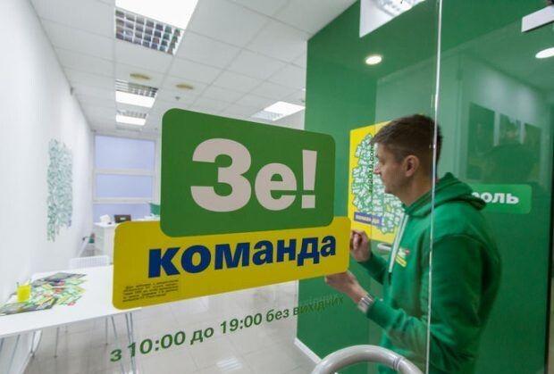 ЗЕ-дизайн. «Ты проверен в боях и походах…» Фото pravda.com.ua.