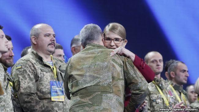 Тимошенко з учасниками АТО.