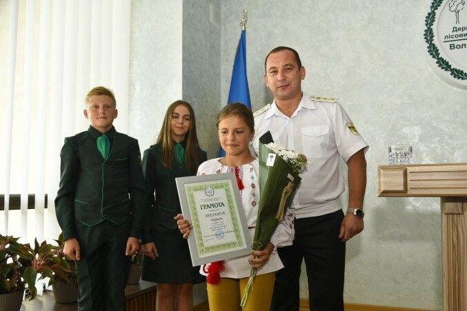 Нагороду отримала школярка Дарина Танашук.